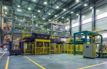 planta industrial formación